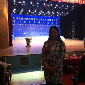 中亚文化艺术盛会开幕